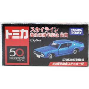 トミカ スカイライン 50周年記念 前期 スカイライン2000GT-X/KGC110 2400010019197|minicars