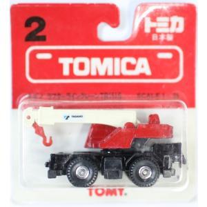 トミカ  日本製 2 タダノ ラフターラインクレーン TR151S ブリスターパック 2400010021664|minicars