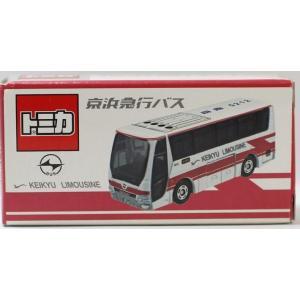 [限定]トミカ 京急リムジンバス【京浜急行バス】 2400010023378