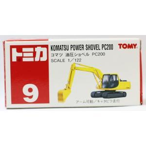 トミカ 9 コマツ 油圧ショベル PC200 1/122 2400010028434