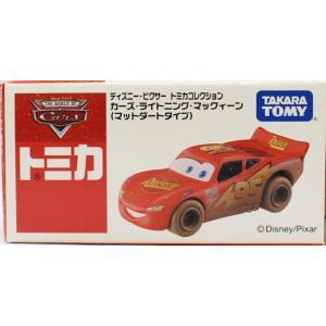 トミカ トイザらス限定 カーズ・ライトニング・マックィーン(マットダートタイプ) 240001003...