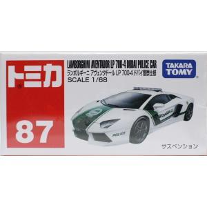 【新品】トミカ No.87 ランボルギーニ アヴェンタドール LP700-4ドバイ警察仕様(箱) 2...
