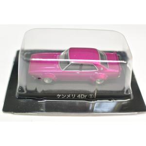 アオシマ 1/64 グラチャンコレクション BEST2 ケンメリ4Dr 1 パープルメタリック minicars