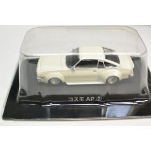 アオシマ 1/64 グラチャンコレクション BEST2 コスモAP 2 バールホワイト minicars