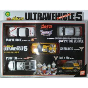 ミニポピニカシリーズ ウルトラビークル5 (ウルトラマン・ウルトラマンティガ) 絶版  H304|minicars