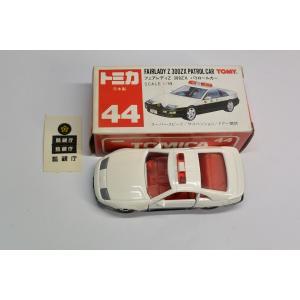 トミカ 日本製 44 フェアレディZ 300ZX パトロールカー G401|minicars