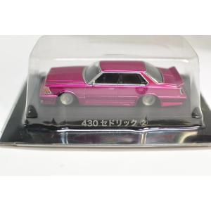 アオシマ 1/64 グラチャンコレクション BEST2 430セドリック 2 パープルメタリック minicars
