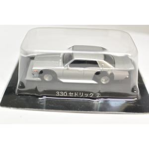 アオシマ 1/64 グラチャンコレクション BEST2 330セドリック 2 シルバー minicars