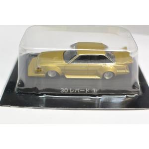 アオシマ 1/64 グラチャンコレクション BEST2 30レバード 1 ゴールド minicars