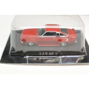 アオシマ 1/64 グラチャンコレクション BEST2 コスモAP 1 レッド minicars
