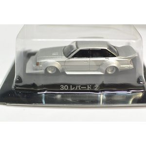 アオシマ 1/64 グラチャンコレクション BEST2 30レパード 2  シルバー minicars