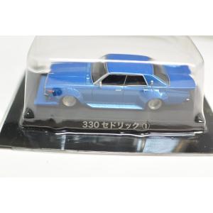 アオシマ 1/64 グラチャンコレクション BEST2 330セドリック 1 ブルーメタリック minicars