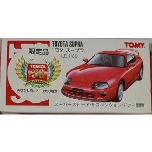 トミカ 赤箱  限定品  30周年 限定カラー トヨタ スープラ 033 2400010001024 minicars