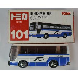トミカ 日本製 101 JR ハイウェイバス 1/145 2400010003042|minicars