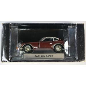 トミカリミテッド 0003 FAIRLADY 240ZG 2400010005251|minicars