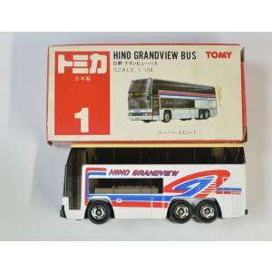 トミカ 日本製 1 日野 グランビューバス 1/154 屋根ヤケ 2400010006012|minicars