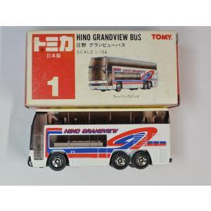 トミカ 日本製 1 日野 グランビューバス 1/154 2400010006142|minicars