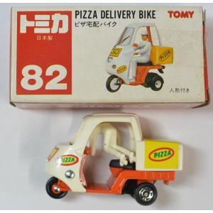 トミカ 日本製 82 ピザ 宅配バイク 2400010008382|minicars