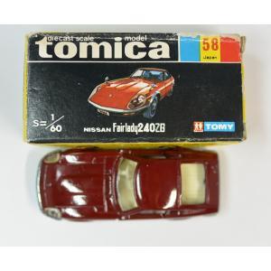 トミカ 黒箱 58 ニッサン フェアレディ 240ZG 2400010009150|minicars