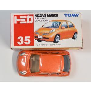トミカ 日産 マーチ 035  2400010010316 minicars