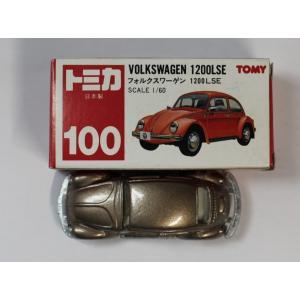 トミカ 日本製 100 フォルクスワーゲン 1200LSE サック箱 24000100962|minicars