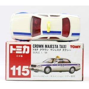 トミカ 日本製 115 トヨタ クラウン マジェスタ タクシー 1/64 2400010016660|minicars