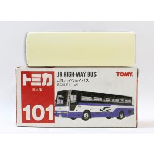 トミカ 日本製 101 JRハイウェイバス 1/145  2400010017049|minicars
