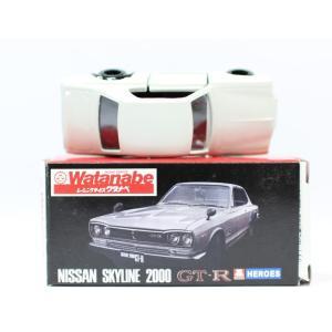 トミカ ノスタルジック・ヒーローズ ニッサン スカイライン GT-R(KPGC10)  ホワイト  2400010017094|minicars