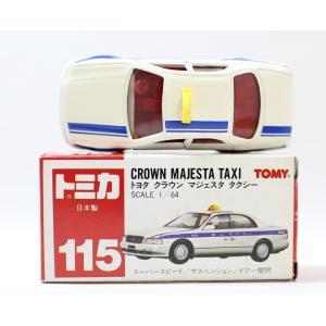 トミカ絶版赤箱 日本製115 トヨタ クラウン マジェスタ タクシー  2400010018923|minicars