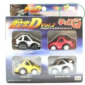 チョロQ 頭文字D vol.2 PROJECT D vs S.S.R セブンスターリーフ (AE86 B6-ZE ER-34 FD3S 4体セット)  2400010019777|minicars