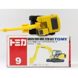 トミカ No.009コマツ 油圧ショベルPC200ガレオ (箱) 可2400010030666