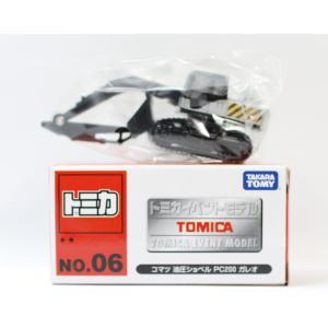 トミカ イベントモデル No.06 コマツ 油圧ショベル PC200 ガレオ  2400010034...