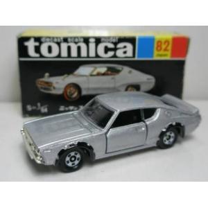 トミカ30周年記念 復刻黒箱トミカ NO.82ニッサンスカイライン2000GT-X
