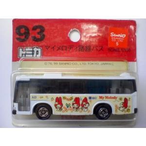 トミカ 93 マイメロディ 路線バス 1/130 ブリスター