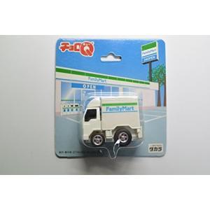 チョロQ  ファミリーマート  配送車 2001|minicars