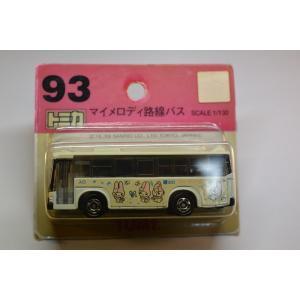 トミカ 93 マイメロディ 路線バス 1/130 ブリスター F507