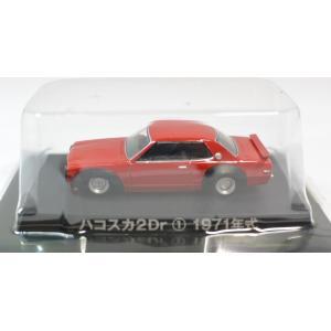 アオシマ 1/64 グラチャンコレクション BEST ハコスカ 2Dr (1) レッド minicars