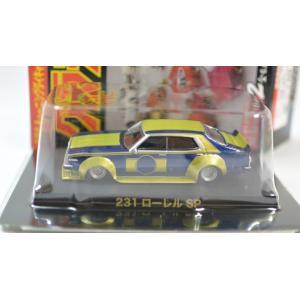 アオシマ 1/64 グラチャンコレクション BEST2 シークレット 231ローレルSP ブルメタリック/ゴールドメタリック minicars