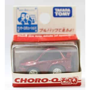 チョロQ ランサーエボリューションX レッドメタリック 未開封箱傷み 2007 管理番号H816|minicars