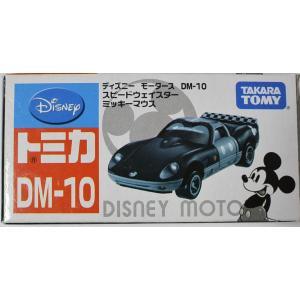 ディズニートミカ ディズニーモータース DM-10 スピードウェイスターミッキーマウス