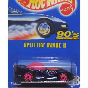 ホットウィール ミニカー SPLITTIN IMAGE II