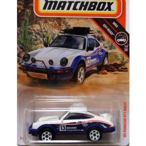マッチボックス ミニカー 1/64 ダイキャスト マテル モデルカー