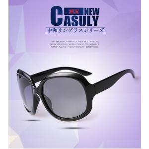 サングラス 大きいフレーム 紫外線 カット率99% UV40...