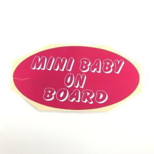 【現品】 MINI BABY ON BOARD ステッカー|minimaruyama