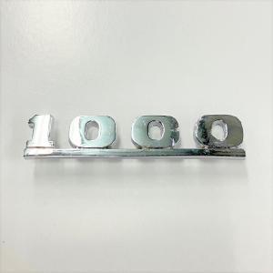 MK2トランクエンブレム・1000|minimaruyama