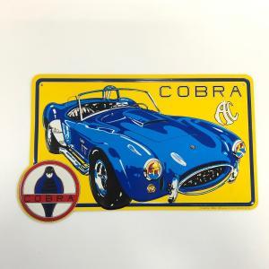 COBRA プレート|minimaruyama