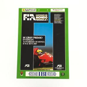 FIA CAMPIONATO DEL MONDO FORMULA1|minimaruyama