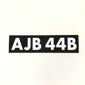レジストレーションステッカー・AJB44B(ツヤ有り)|minimaruyama
