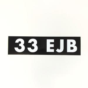 レジストレーションステッカー・33EJB(ツヤ有り)|minimaruyama