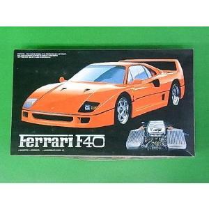 絶版 新品 フジミ 1/24 Ferrari F40 プラモデル minimaruyama
